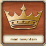 man mountain